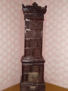 Ceramic Heater - Stara Moravica